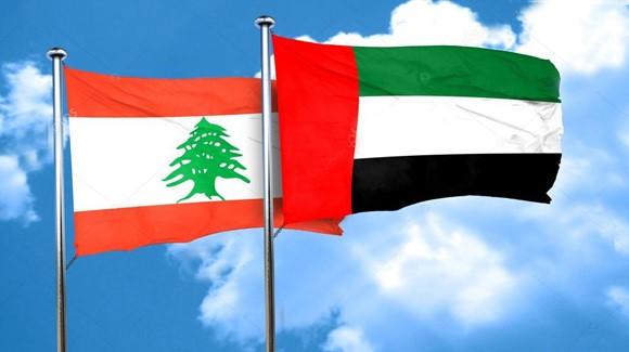UAE - Lebanon Investment Forum