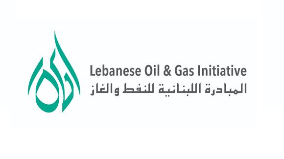 Logi debate: Should Lebanon pursue O&G exploration despite the rise of renewables and decarbonization?