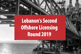 Lebanon Second Offshore Licensing Round Leaflet